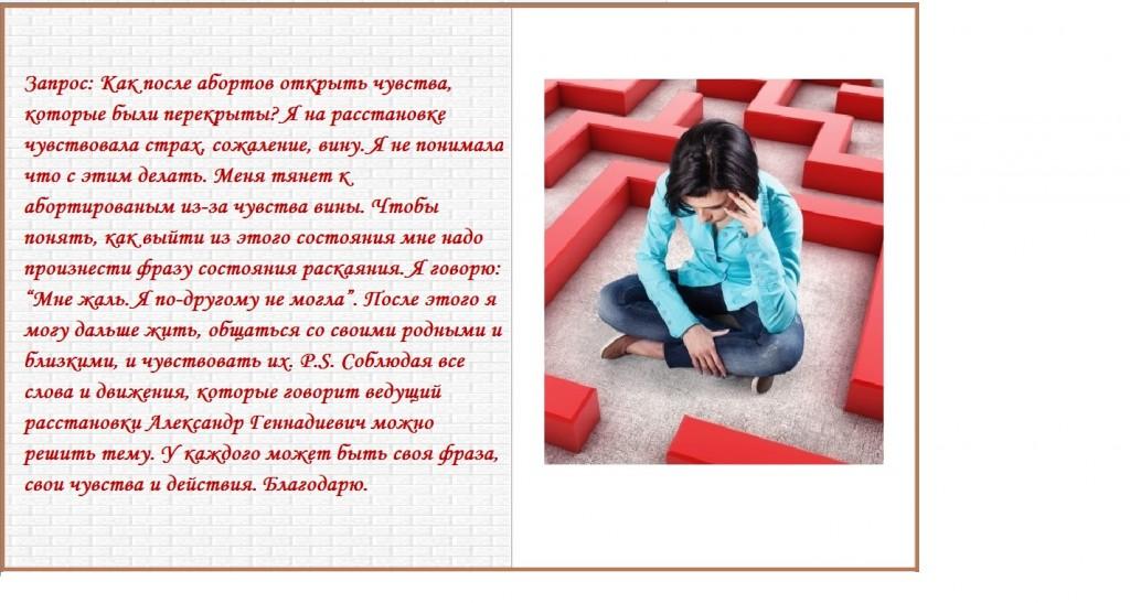 Rastanovki 14.03